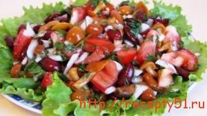 Салат с красной фасолью и опятами
